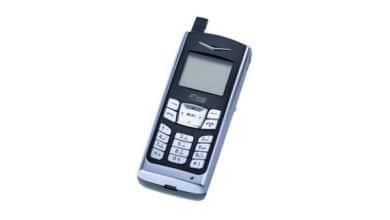 UTStarcom F1000G